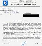 Авария в мозгах Ярошука и Цуканова?