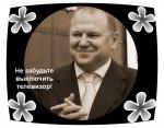 Полпреду президента Цуканову предложили стать помощником Путина