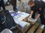 Почти полтонны кокаина обнаружила калининградская полиция
