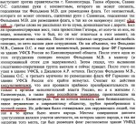 Усердные спецслужбы Калининграда играют на чувствах ветеранов
