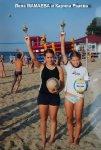 Волейбольный Светлогорск