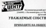 Сергей Миронов оказался шустрее Дмитрия Медведева