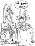 Какой мантии служит судья Алиева?