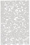 Жена Дмитрия Киселева, возглавляющего управление Росреестра Калининградской области не исполняет решение суда
