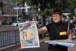 ПАТРИОТЫ РОССИИ выводят народ на улицы