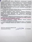 Евреи Калининграда, объединяйтесь!