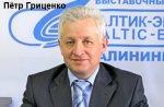 Цуканова и Рольбинова к уголовной ответственности требует привлечь гендиректор «БАЛТИК ЭКСПО» Пётр Гриценко