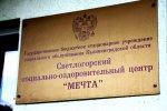 Выборы. Победил кремлёвский режиссёр