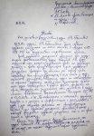 Судья Бобылёв сам себе закон