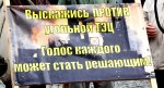 Публичные слушания в Калининграде