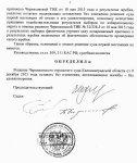 За выборы губернатора будут отвечать патентованные фальсификаторы