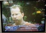 Калининградское правительство подозревается в преступлении