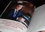 Алиханову не нравятся портреты Маковского