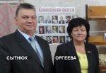 Утопит ли Владимир Сытнюк Марину Оргееву (не в Шешупе)