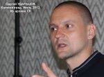 Сергей Удальцов намерен возродить «Левый фронт»