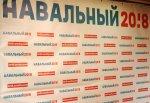 Владимир МИЛОВ: «Мы собрались ради перемен в стране»