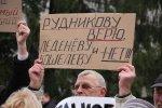 Игорь Рудников не идиот, сказал Михаил Чесалин