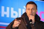 Ахтунг! Ахтунг! В Калининграде Навальный