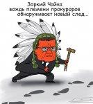 Навального на вас нет!