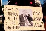 С портретом Путина на груди