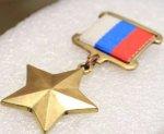 Два Героя сирийской России