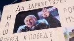 Несогласный Пётр Зуев