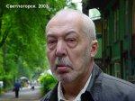 Умер неоднозначный Андрей Битов