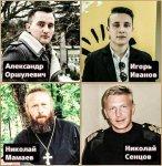 Первые четыре агента Запада – на скамье подсудимых