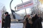 Игорь Рудников покоя не даёт властям даже из тюрьмы