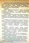 Калининград прощается с генералом Леденёвым