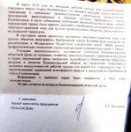 «Антон Андреевич! Вы не хотите у нас, в Прибрежном, подышать?»