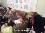 160 стариков «мечтали» пожить, но очутились в тюрьме