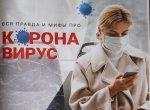 Депутат Пятикоп как светило медицины