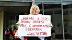 Когда самолёт Лукашенко покинет пределы Белоруссии?