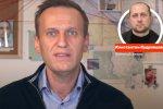 Алексей НАВАЛЬНЫЙ: «Я позвонил своему убийце»
