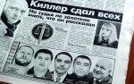 Судья Косицына-Камалова и журналист Рудников: счёт 1:1