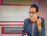 Офигенный полёт Андрея Колесника