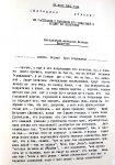 Ирина Симкина, Тамара Бубович и Владимир Высоцкий